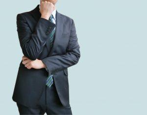 (第1回/4回)中小企業が、金融機関に事業資金(長期運転資金)の借入を申し込んだが謝絶されてしまった・・・なぜ?