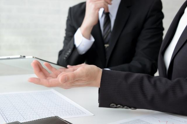「創業融資に活用できる日本政策金融公庫の中小企業経営力強化資金とは・・・?」(日本政策金融公庫)