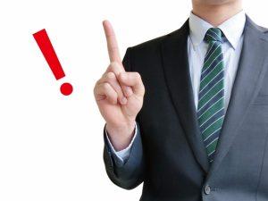 金融機関の担当者が決算書を取りに来た時に、その場でチェックする項目とは・・・?