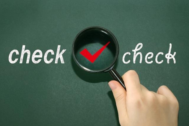 融資を申し込む前に注意するポイント(役員の登記)