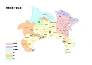 アーリーステージ対応資金(川崎市信用保証協会)