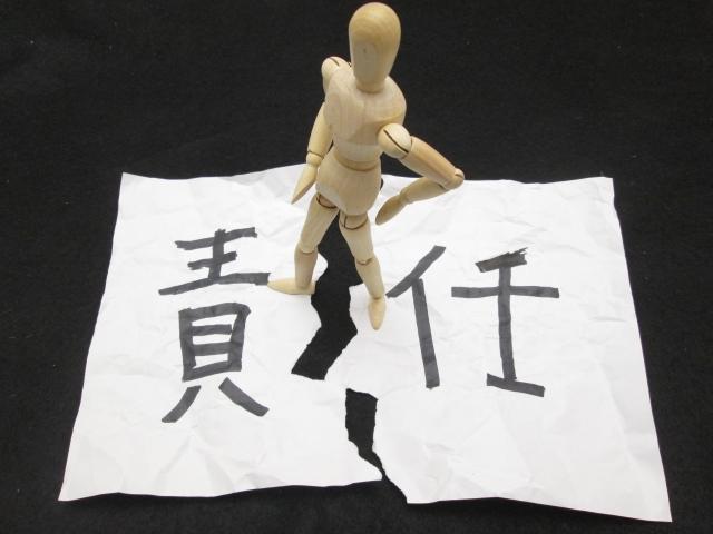 信用保証協会は各都道府県と政令指定都市にある(信用保証協会付き融資)