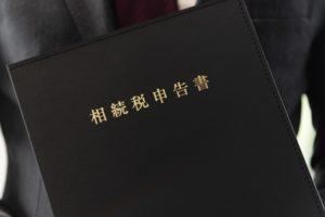 TKC神奈川会会員税理士向け融資(神奈川銀行)を考えてみる!