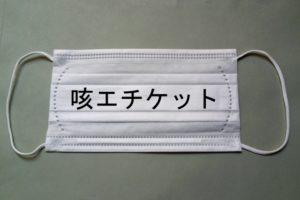 新型コロナウイルス関連(三重県中⼩企業融資制度)