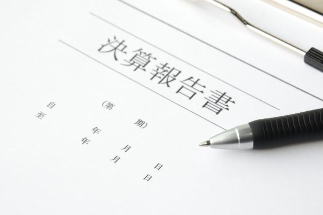 公的補助金・助成金等つなぎ資金融資(西武信用金庫)