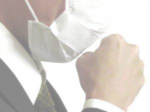 新型コロナウイルス関連(経営向上資金融資(ウイルス緊急対策)/東京都江戸川区)