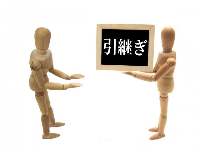 経営者保証を不要とする「事業承継特別保証制度」(東京信用保証協会)