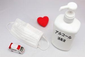 新型コロナウイルス関連(新型コロナウイルス感染症対応特別融資)西日本シティ銀行