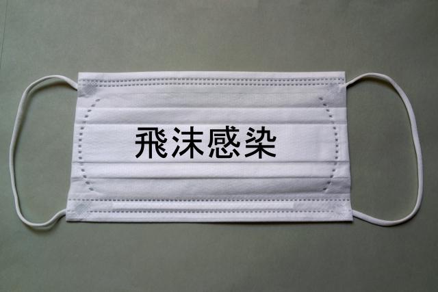 新型コロナウイルス関連(特別融資)(呉信用金庫)