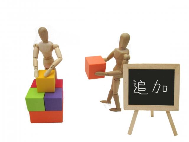 セーフティネット保証5号の対象業種の追加指定について
