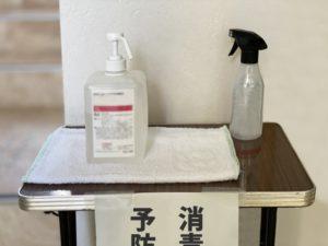 新型コロナウイルス関連(緊急対策融資)池田泉州銀行